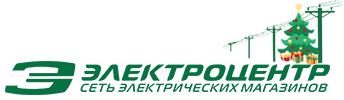 <b>Точечные светильники ЭРА</b> - купить в Казани предлагает сеть ...