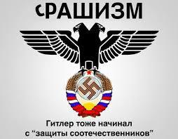Оккупационные власти Севастополя увидели угрозу экстремизма в многонациональности Крыма - Цензор.НЕТ 5458