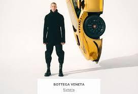 Мужская обувь <b>Affex</b> купить в интернет-магазине ЦУМ - товар ...
