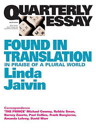 works in translation essay topics   essay topicstranslation essay