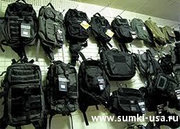 Продажа паракорда, рюкзаков, <b>сумок</b>, фонарей в магазине Sumki ...