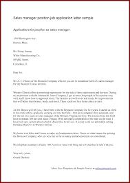 s application letter sample sendletters info s manager position job application letter sample by docbase