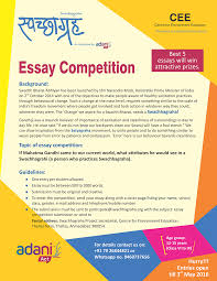 essay competition if mahatma gandhi came to our current world what attributes he would see in a swachhagrahi a person who practices swachhagraha