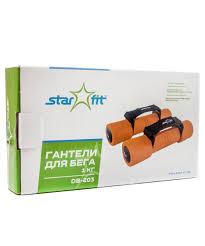 <b>Гантель Starfit</b> 1 кг