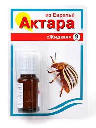 "<b>Инсектицид</b> ""Актара"", для защиты от вредителей, жидкая, <b>9 мл</b> ..."