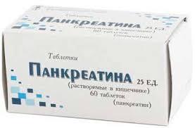 Купить Панкреатин <b>таб</b>.<b>п.о</b>.кишечнораств. 25 ЕД №60 банка ст ...
