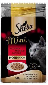 """<b>Консервы</b> для кошек """"<b>Sheba</b>"""", мини, <b>ассорти</b> мясных вкусов, 50 г ..."""