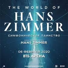 Symphonic Mystery - World of <b>Hans ZIMMER</b> — VTB Arena