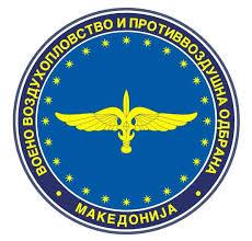 Air Force of North Macedonia