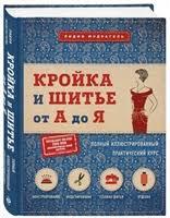 <b>Мудрагель Л</b>. | Купить книги автора в интернет-магазине «Читай ...
