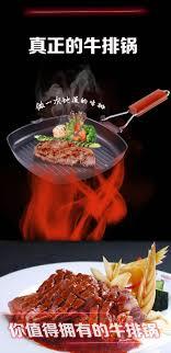 Universal Kitchen Appliances Plancha Kitchen Appliances Tools Cast Pot Thick Steak Skillet