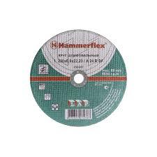 Зачистные круги <b>230х6х22 мм</b> купить в интернет-магазине 220 ...