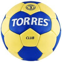«<b>Мяч гандбольный</b> матчевый <b>Torres Club</b>, арт. H30012, размер 2 ...