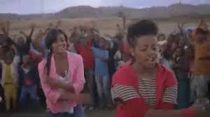 Ethiopia's First Girls Band Feat Haile Roots Abet (Video)