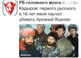 Новиков попросил Яценюка поддержать Клыха и Карпюка на завтрашнем суде - Цензор.НЕТ 8342