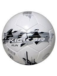 <b>Мяч</b> футбольный <b>Kicker Run Larsen</b> 2652232 в интернет ...