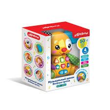 Азбукварик - <b>развивающие</b> игрушки и книги для малышей ...