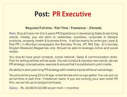 careers sunny advertising tele mktg s coordinator