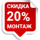 Акриловая ванна <b>Bas Эвита</b> 180х85 цена, продажа, купить в ...