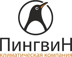 Купить кондиционеры | Монтаж и обслуживание - <b>Пингвин</b> | г ...