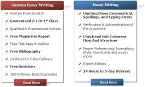 essays for sale archives   smashomeessays for