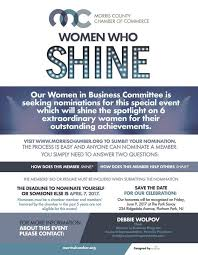 morris county chamber seeking to spotlight women for outstanding women who shine promotional poster the text below for full details on this event