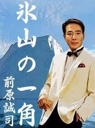 「前原誠司は嫁」の画像検索結果