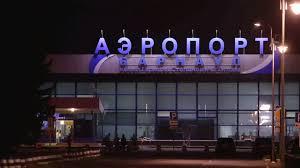 Международный аэропорт <b>Барнаул</b>