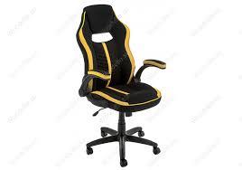 <b>Компьютерное кресло</b> Plast черный / желтый — купить оптом в ...