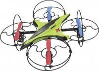 <b>Ot Vinta Fly</b>-<b>0244</b> – купить <b>квадрокоптер</b>, сравнение цен интернет ...