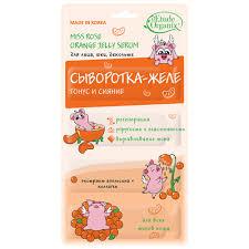 Etude organix miss rose orange jelly serum <b>сыворотка</b>-<b>желе тонус</b> ...