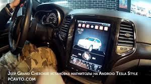 Jeep Grand Cherokee установка магнитолы на Android Tesla ...