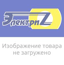 FILTERO Арт 705 Жидкий <b>очиститель жира</b> и <b>накипи</b> 250мл. для ...