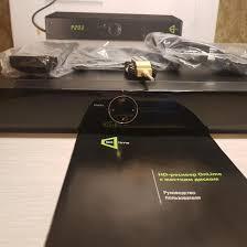 <b>HD</b>-ресивер Online – купить в Москве, цена 600 руб., дата ...