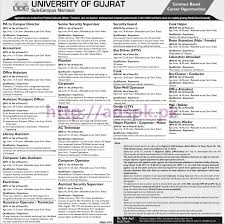 latest govt jobs in lahore karachi islamabad we new career excellent jobs university of gujrat sub campus narowal jobs for contract based career opportunities