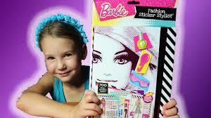 Саша стилист Барби Распаковка и Обзор <b>набора</b> Barbie <b>Fashion</b> ...