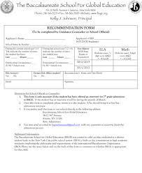 doc school registration form sample school registration doc600730 sample school registration form sample school school registration form sample