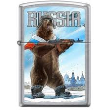 Купить <b>ЗАЖИГАЛКА ZIPPO 207 Russian Bear</b> оптом и в розницу ...