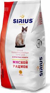 <b>Sirius Мясной</b> рацион <b>сухой корм</b> для кошек
