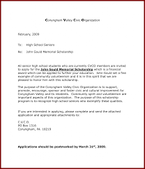 bursary application letter sample pdf cover letter how to write a scholarship application cover letter