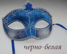 товары для праздника - Феникс презент