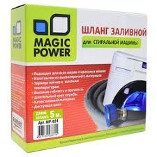 Купить аксессуары для стиральных и сушильных машин <b>magic</b> ...