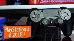 <b>Sony Playstation 4</b> в 2018. Нужно ли? - YouTube