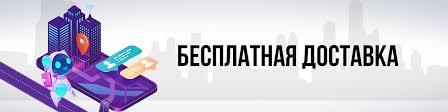 XStore Керчь | ВКонтакте