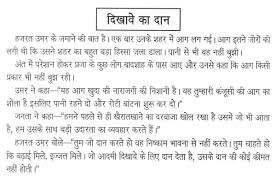 charity essay in hindi   types of validity in research methodsan essay about mother teresa