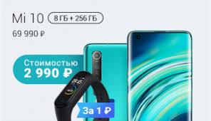 <b>Xiaomi</b> Россия | Официальный сайт | <b>Mi</b>.com - <b>Xiaomi</b> Россия