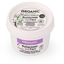 Купить товары бренда Organic Kitchen в интернет-магазине ...