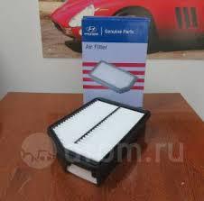 <b>Фильтр воздушный оригинальный</b> Hyundai / Kia - Автозапчасти в ...