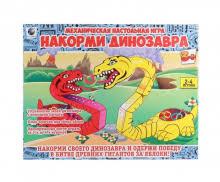 <b>Игры для детей Наша</b> Игрушка — купить в интернет-магазине ...