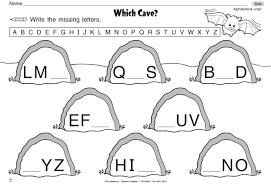 Free Printable Alphabet Sheets For Kindergarten - 9 best images of ...free alphabet worksheets for kindergarten mreichert kids worksheets